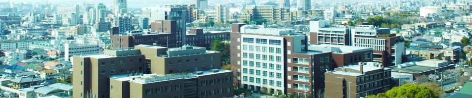 甲南大学 教職教育センター