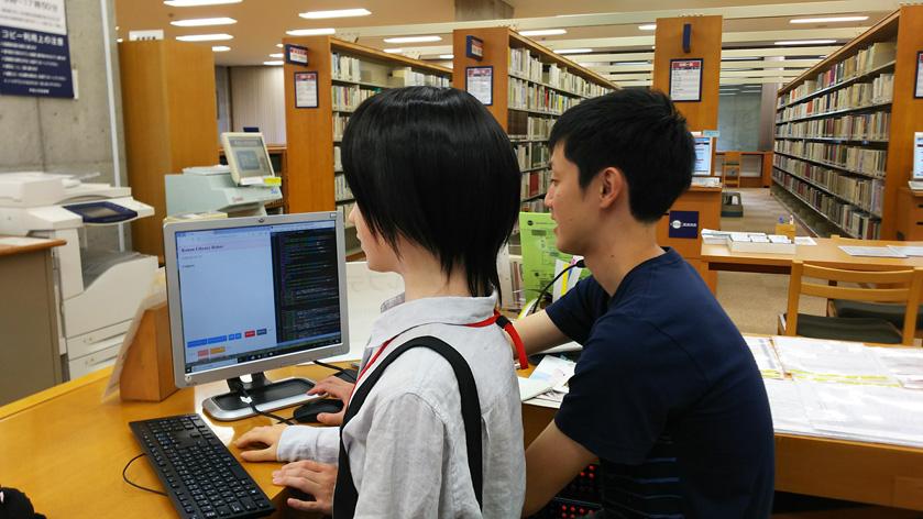 図書館アンドロイド