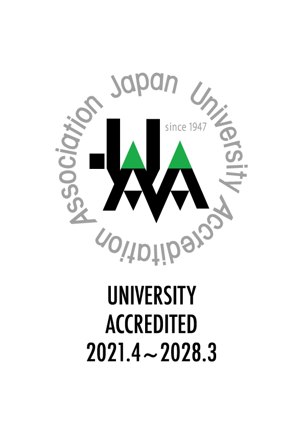 UNIVERSITY ACCREDITED 2014.4〜2021.3 LAW SCHOOL ACCREDITED 2015.4〜2019.3