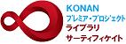 libcertificate_logo